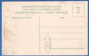 Открытка Петрозаводск. Мужская и женская гимназии.