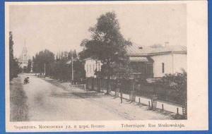 Антикварная открытка Чернигов, Московская улица и церковь Вознессения