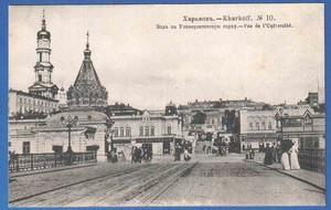 Старинная открытка Вид на Университетскую горку