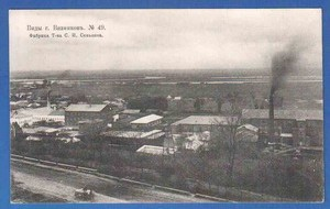 Фабрика Т-ва С. И. Сенькова в городе Вязников