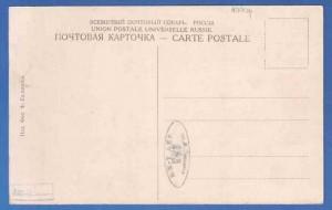 Открытка Белебей (оборотная сторона)