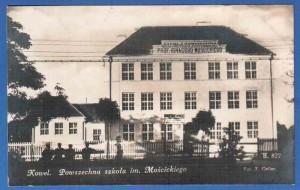 Фотооткрытка Ковель, Волынская губерния. Школа имени Moscickiego
