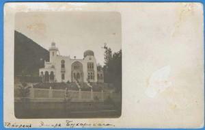 Железноводск. Дворец Эмира Бухарского