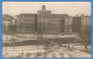 Рига.Политехнический институт