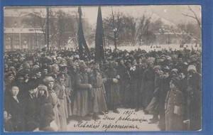 Дни революции. Невский проспект
