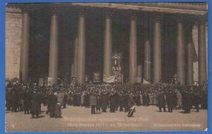 Всенародный праздник 1 Мая 18-го апреля 1917 года в Петрограде. Исакиевская площадь..