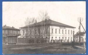 Фотооткрытка Глазов. Городское училище. Фотограф С. В. Кадышников.