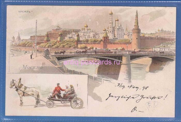 Старые открытки в москве