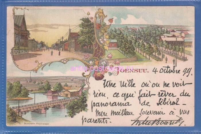 старинные открытки финляндии прошлому, лабиринте