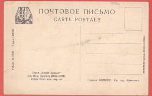 1648-2