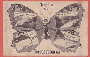 Открытка Издание А. М. Мазилова