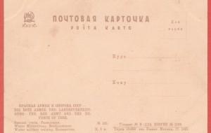 1738-2