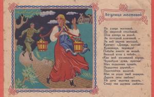Художник И. Кулешов.