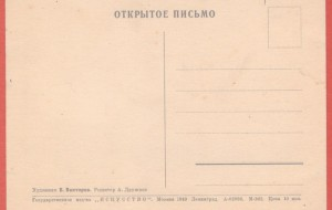 1797-2