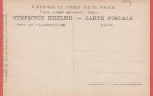 1817-2