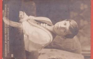 Великий Князь Алексей Николаевич