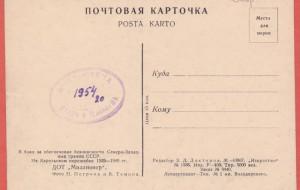 1838-2