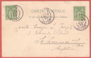 1871-2