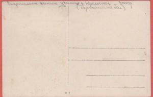 1892-2