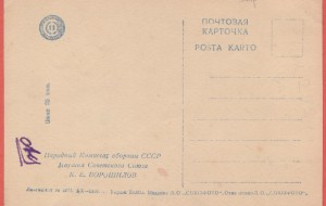 1915-2