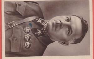 Открытка Народный Комиссар обороны СССР