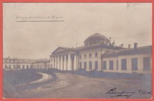 Фото открытка.