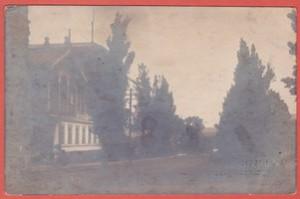 Курсовая улица в Ессентуках