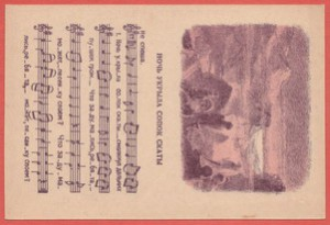 Песня Ночь укрыла сопок скаты. Музыка В. Клестова, текст Б. Лихарева.