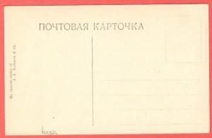 2256-2