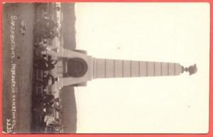 Невельский памятник