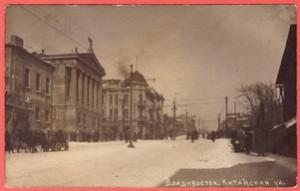 Старинная фото открытка Владивосток