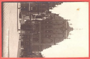 Фотооткрытка Собор Св. Петра.