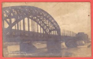 Новый мост в Риге