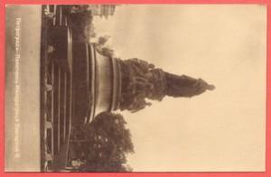 Петроград. Памятник императрице Екатерине II
