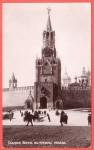 Спасские ворота в Кремле.
