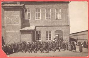 Златоустовский уезд