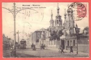 Москва № 4, Малая Дмитровка