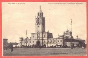 Москва № 129