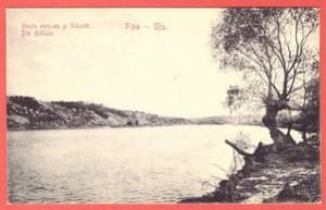 Открытка Вид из-за реки Белой