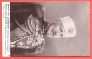 Старинная открытка Великий князь Николай Николаевич