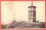 Открыта Уфа № 26. Водопроводная башня.