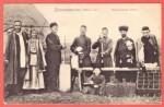 Старинная открытка Давлеканово. Приготовление кумыса.