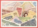 Открытка Государственные казначейские билеты