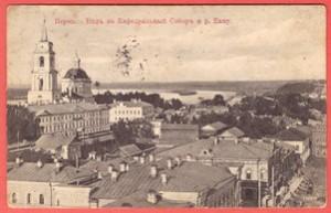 Пермь. Вид на кафедральный собор