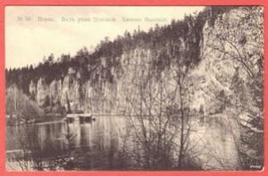 Вид реки Чусовой.