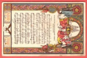 Антикварная открытка Бельгийский национальный гимн.
