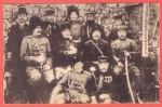 Японская открытка