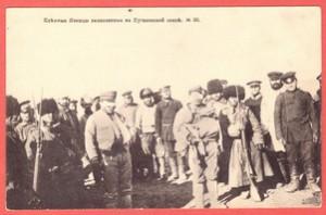 Открытка № 50. Пленные японцы, захваченные на Путиловской сопке.