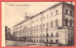 Открытка Казань. Татарская семинария.