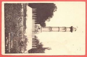Памятник. Полтава